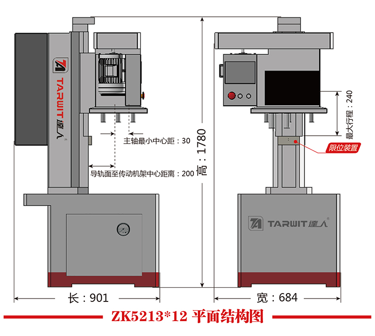 ZK5213X12平面结构图.jpg